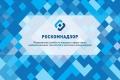 Внимание! Проводится конкурс на тему «Я защищаю свои персональные данные» среди общеобразовательных учреждений Чувашской Республики