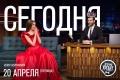 Студентка Чувашского госуниверситета Юлия Полячихина – на «Первом канале» телевидения