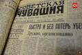 """Будущие журналисты в гостях у газеты """"Советская Чувашия"""""""