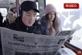 В Чебоксарах прошел флешмоб «Читающий троллейбус»