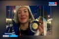 Спортсменка из Чувашии Лана Прусакова выиграла золото Универсиады в Красноярске