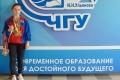 Абитуриентка - 2019, чемпионка мира по каратэ Ангелина Гордеева: «Я  выбираю  направление подготовки «Журналистика» Чувашского госуниверситета»