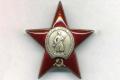 Медаль за бой, медаль за труд...