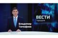 ГТРК «Чувашия» выйдет в эфир из новой студии