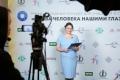 «Права человека нашими глазами»: в Петербурге проходит международный конкурс видеороликов