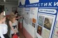День открытых дверей факультета русской и чувашской филологии и журналистики